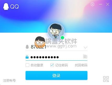 腾讯QQ v9.4.2.27658 绿色优化版 第1张