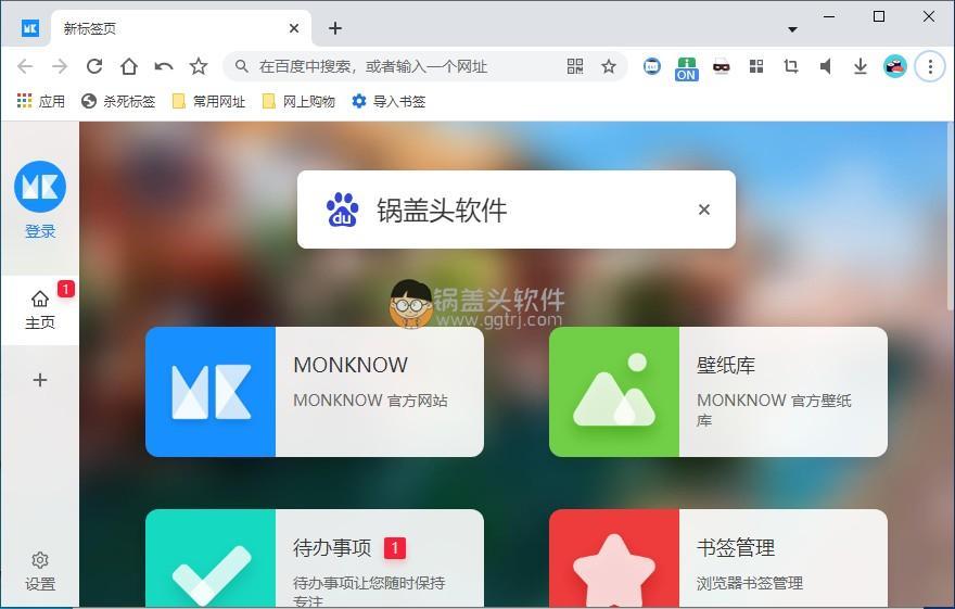 LBX CentBrowser增强版 v1.1百分浏览器增强版 浏览器 百分浏览器 第1张