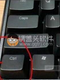 Windows快捷键大全 快捷键 攻略 第2张