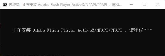 Adobe Flash Player 34.0.0.465去广告解除限制版,Adobe Flash Player 34.0.0.465去广告解除限制版 flash 第1张,flashplay,flash插件,浏览器flash组件,FLASH播放器,flash,第2张