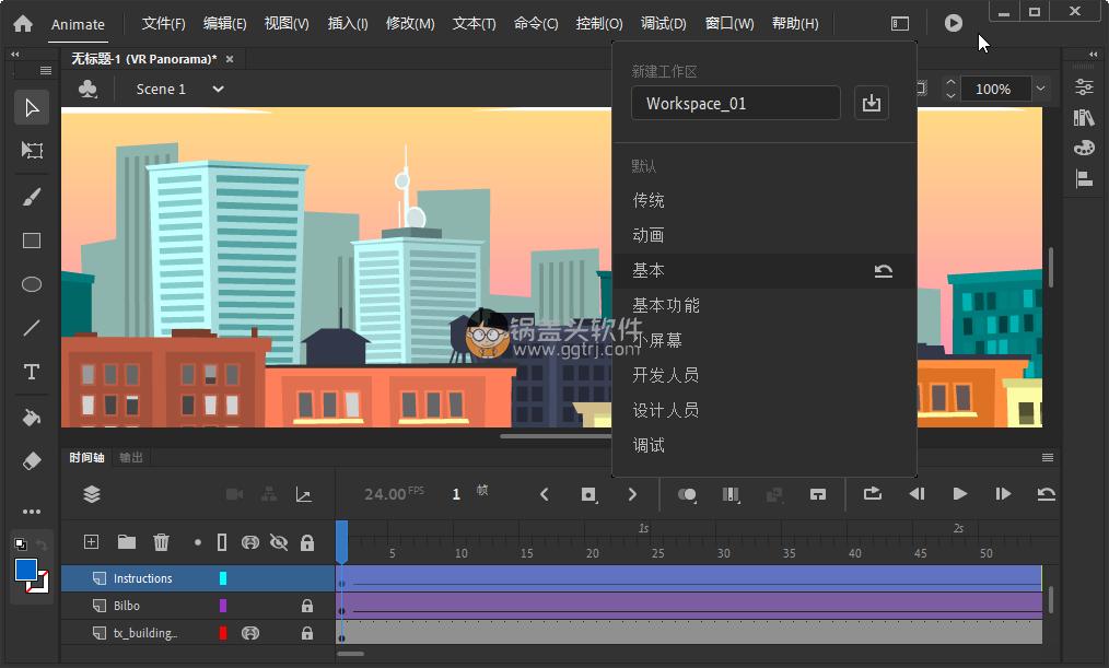 Adobe Animate 2021 21.0.2.37893 特别版 Adobe家族 动画制作 第1张