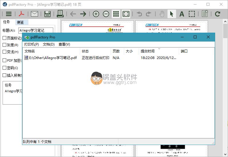 pdfFactory Pro 7.44 / FinePrint 10.44 PDF 第1张