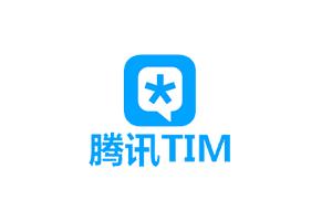 腾讯TIM办公版电脑版 v3.3.5(22018) 绿色精简版
