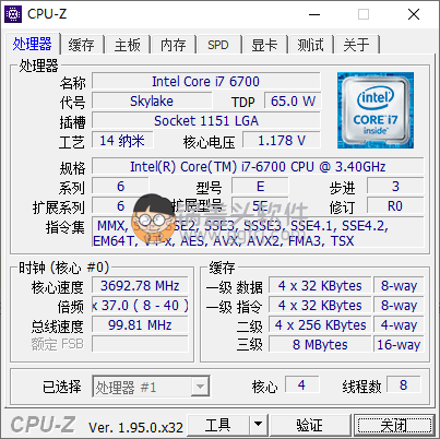 CPU-Z 1.95.0 简体中文版绿色单文件 CPU检测 第1张