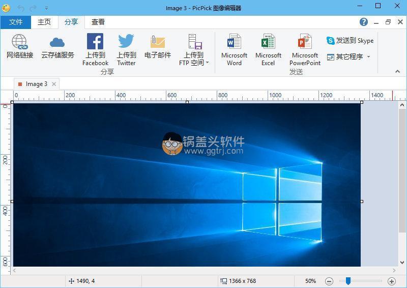 PicPick Professional v5.1.4 截图工具简体中文绿色版 截图工具 第1张