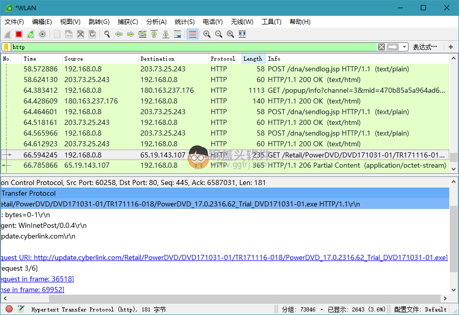 网络抓包工具Wireshark v3.4.3.0 绿色便携版 网络抓包 抓包工具 第1张