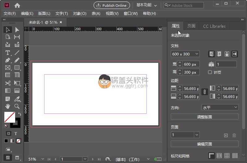 Adobe InDesign 2021 v16.1.00.020 直装破解版 Adobe家族 排版软件 第1张