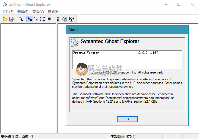 Symantec Ghost / Ghostexp 12.0.0.11331 GHOST 备份还原 第2张