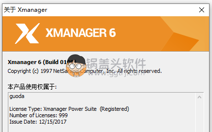 Xmanager Power Suite v7.0.0 Build 0004 激活版 Xshell 第1张