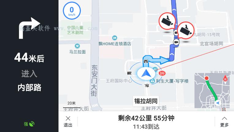 百度地图车机版 v2.1.0.0 长城摩卡定制版 百度地图 车机地图 第1张