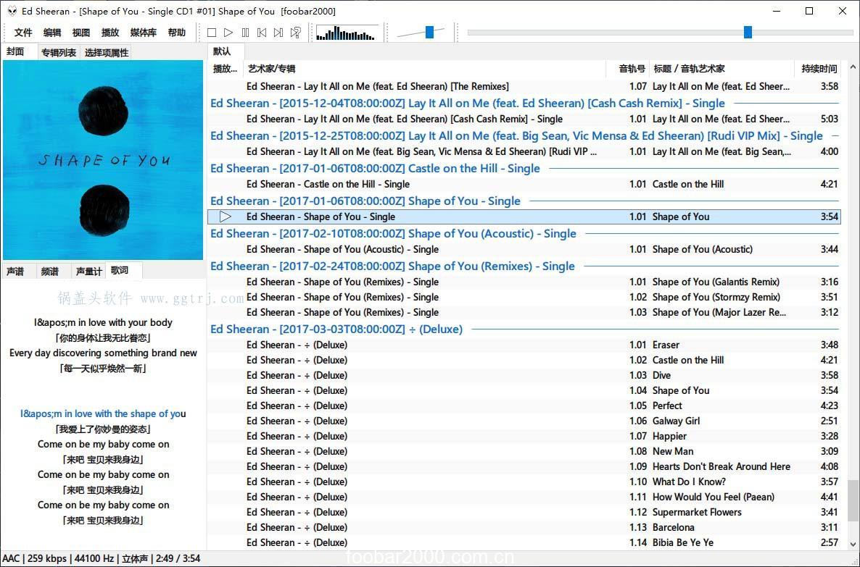 Foobar2000 v1.6.5 汉化版 播放器 第1张