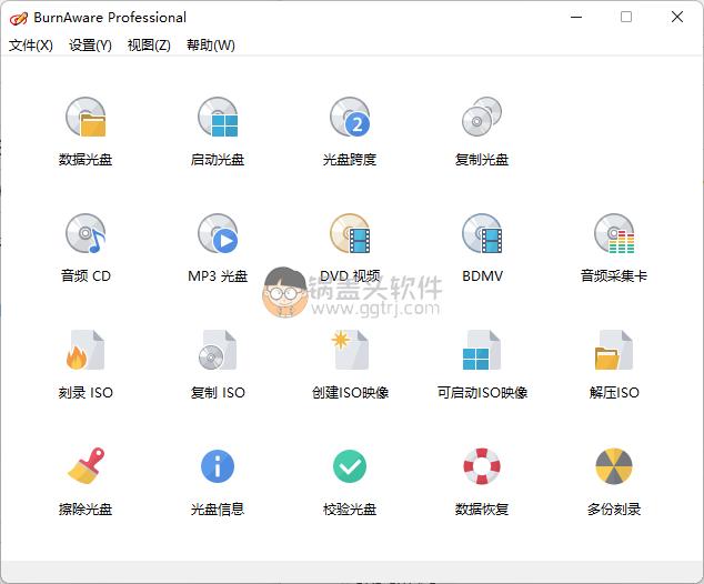BurnAware(光盘刻录) v14.7 破解版,光盘刻录,光刻机,第1张